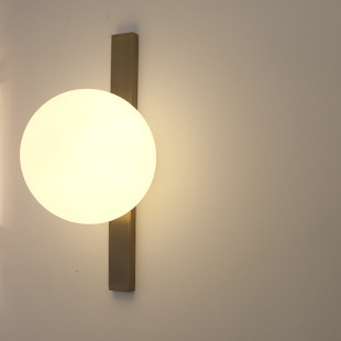 rozi wall lamp