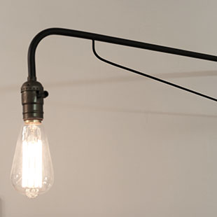 no/16     L/R  wall lamp