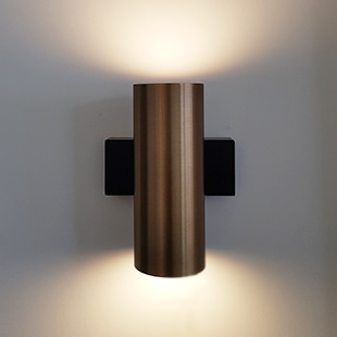 nero wall lamp